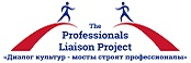 The Professionals Liaison Project