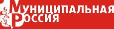 Муниципальная Россия